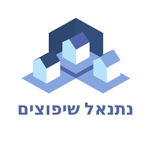 נתנאל שיפוצים לוגו